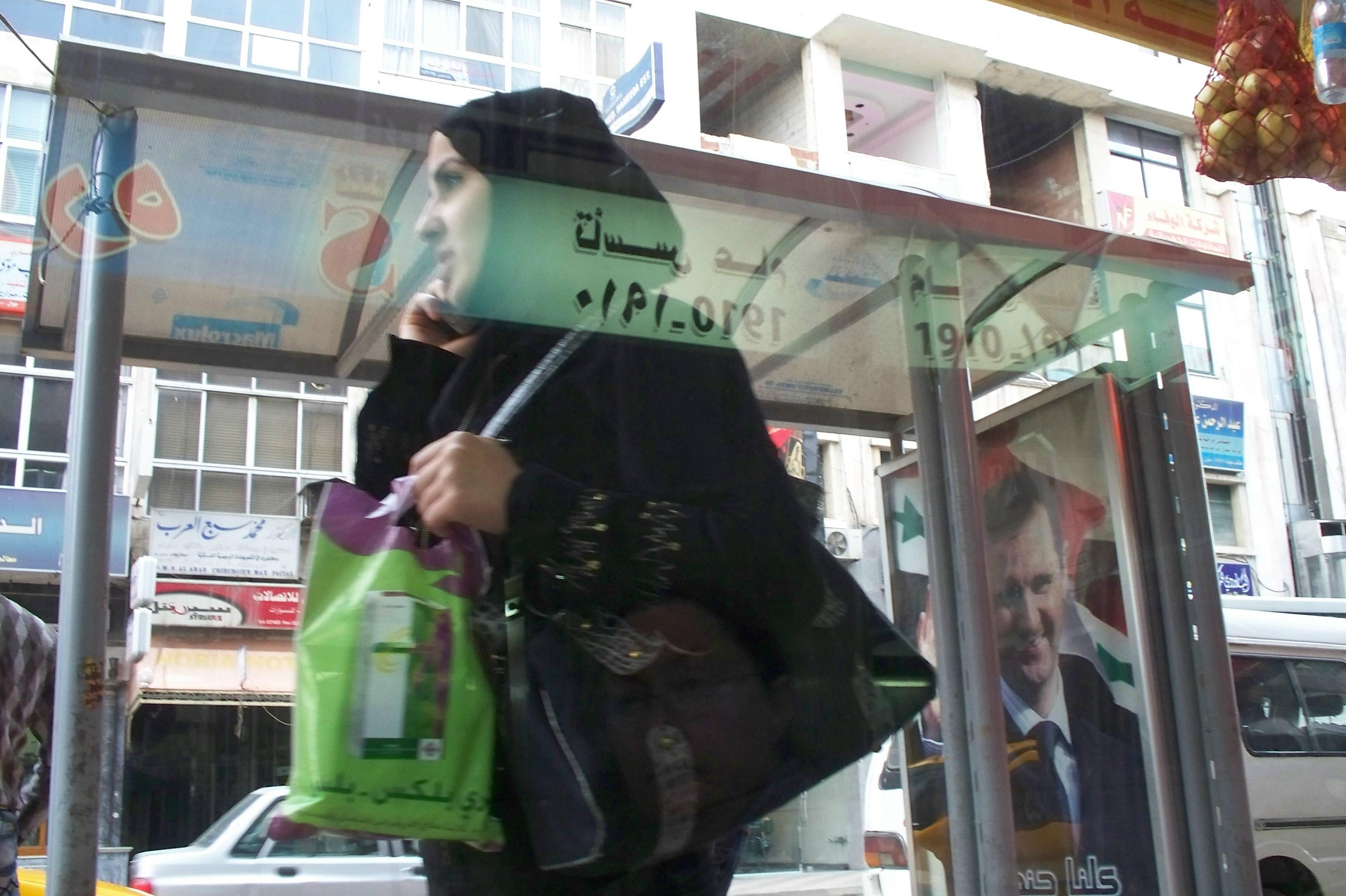 Hamah, Syria